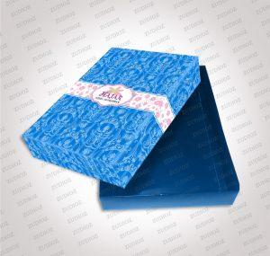 hajar-box
