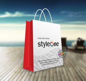 styleone-1