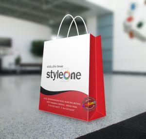 styleone-2