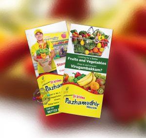 pazhamudhirnilayam-1b
