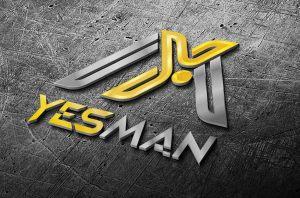 yesman-2
